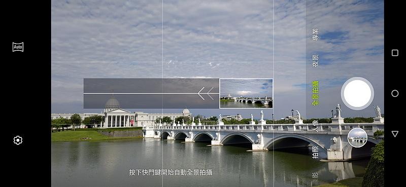 Screenshot_20190605-155645285.JPG