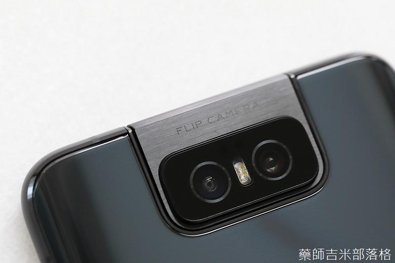 ZenFone6_030.jpg