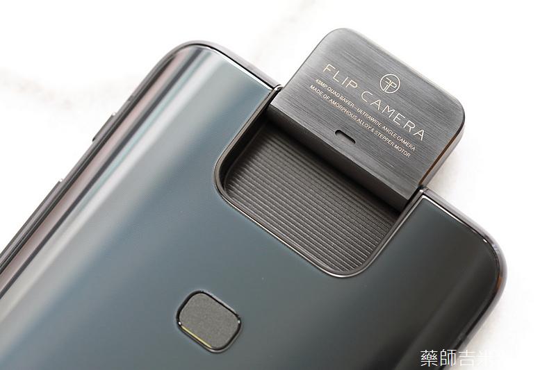ZenFone6_055.jpg