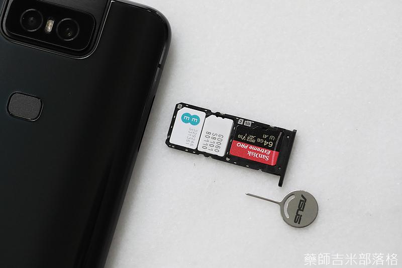 ZenFone6_075.jpg