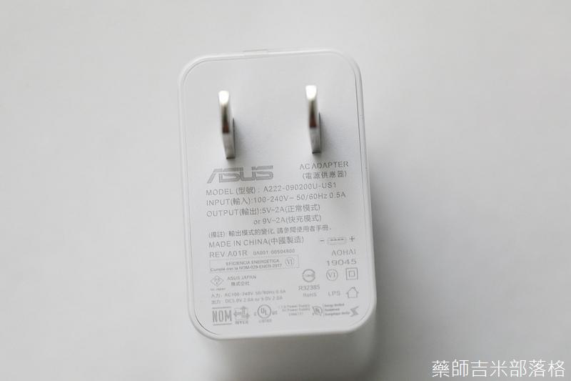 ZenFone6_081.jpg