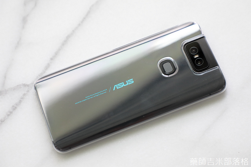 ZenFone6_094.jpg