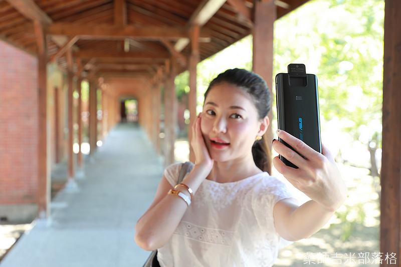 ZenFone6_109.jpg