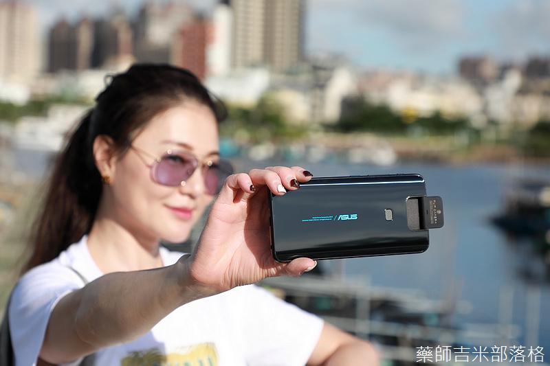 ZenFone6_174.jpg