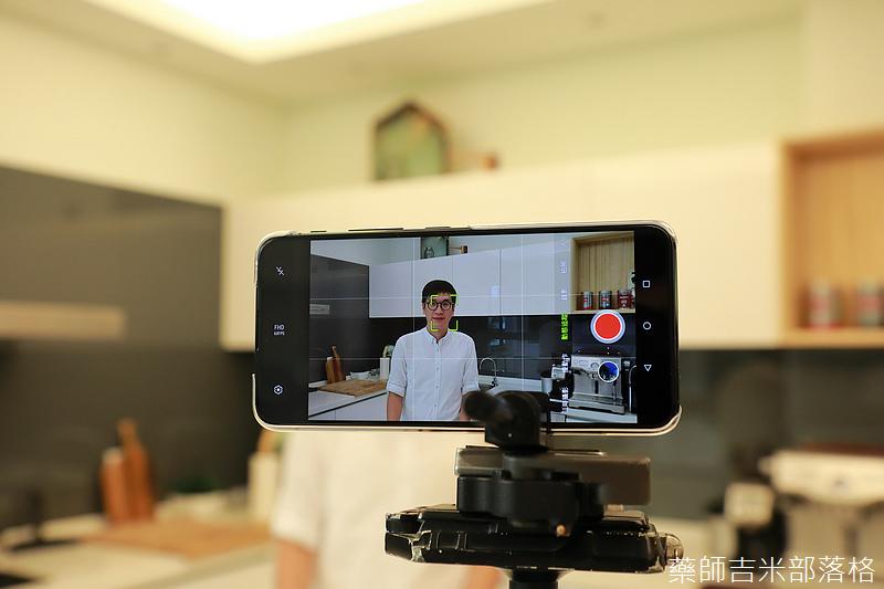 ZenFone6_241.jpg
