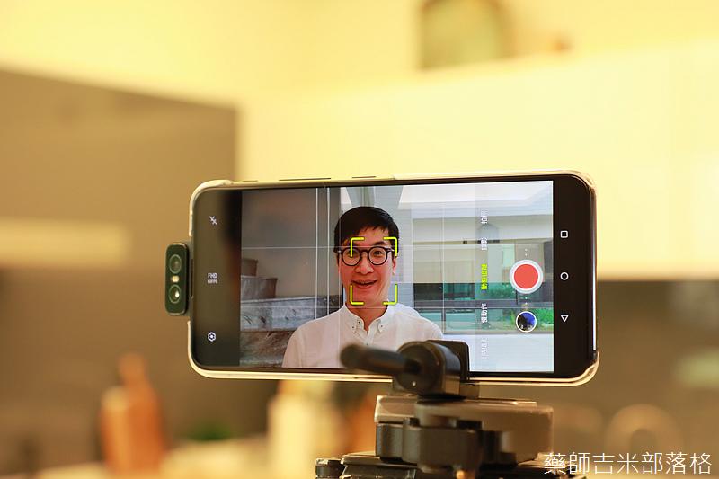 ZenFone6_246.jpg