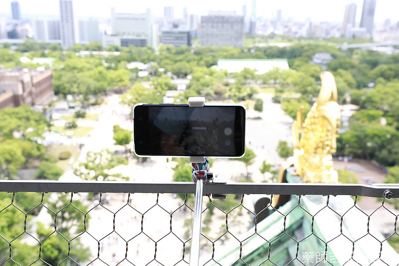 ZenFone6_264.jpg