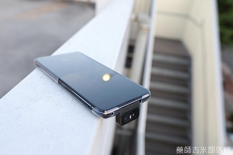 ZenFone6_275.jpg