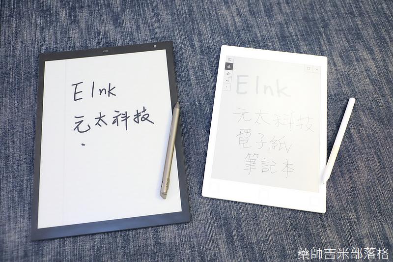 Eink_038.jpg