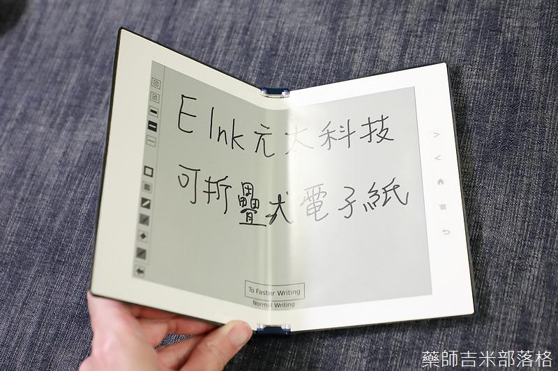 Eink_061.jpg