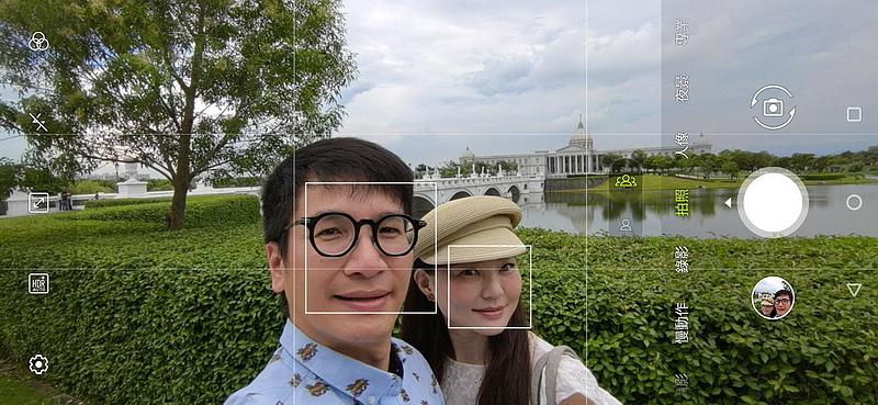 Screenshot_20190624-150655445.JPG