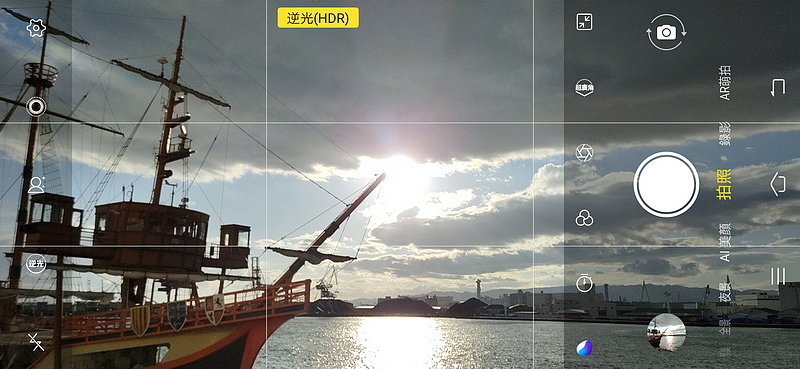 Screenshot_20190616_165817.JPG