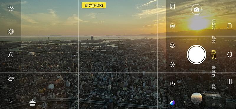 Screenshot_20190617_175825.JPG