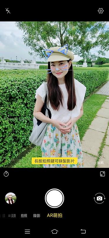 Screenshot_20190624_151549.JPG