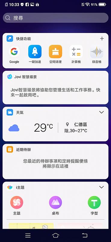 Screenshot_20190626_103303.jpg