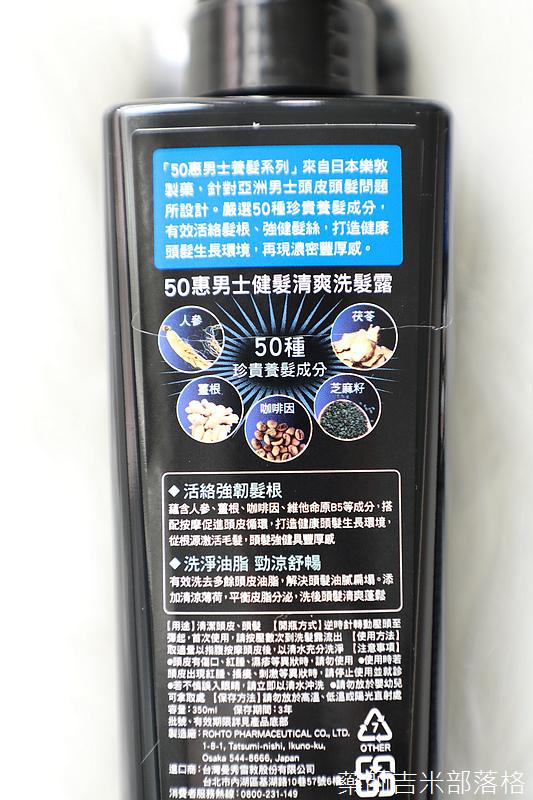 50megumi_022.jpg
