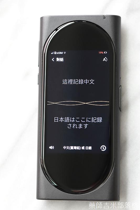 langogo_078.jpg