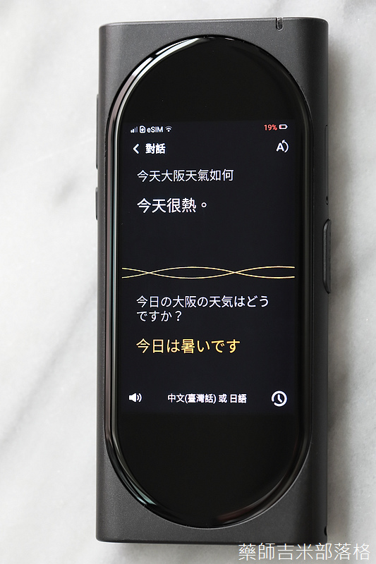 langogo_080.jpg