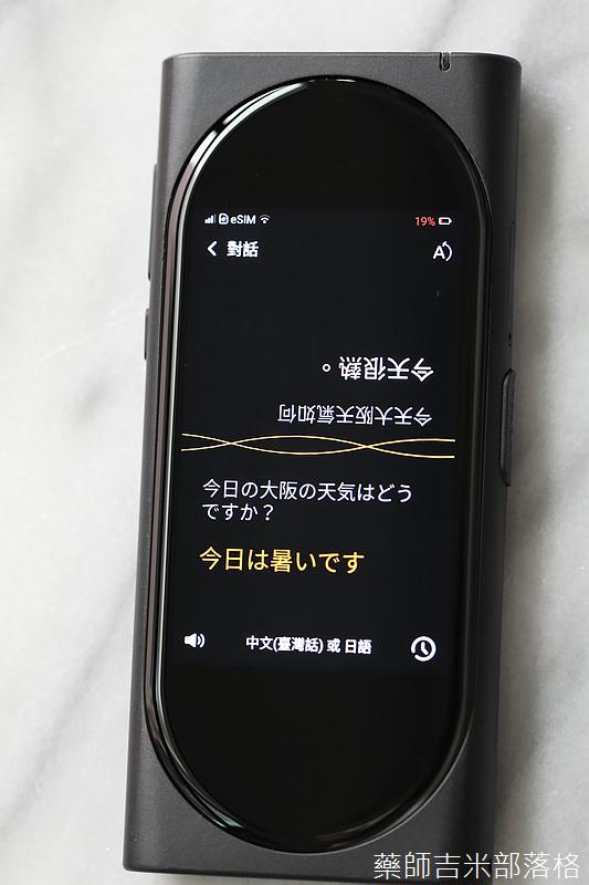 langogo_082.jpg