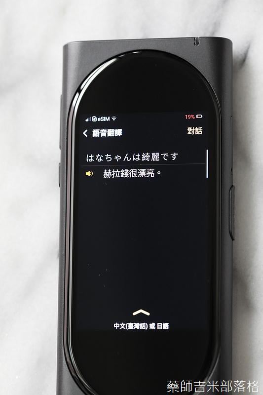 langogo_112.jpg