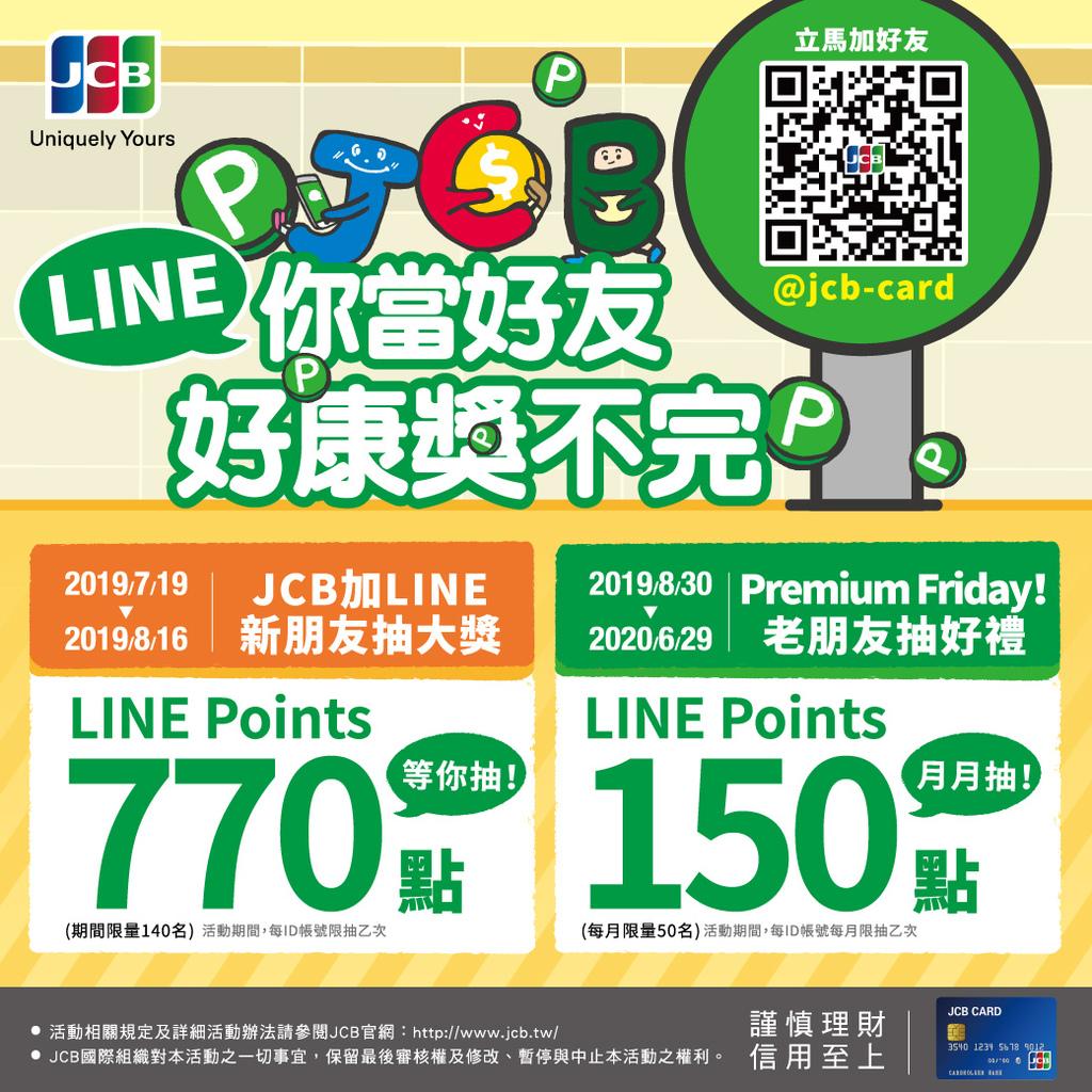 line卡訊-A1040x1040(O)