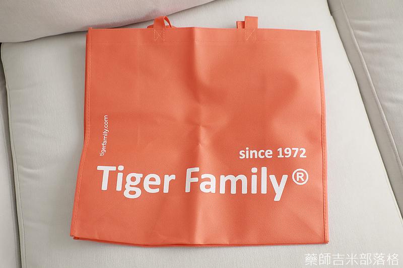 Tiger_Family_042.jpg