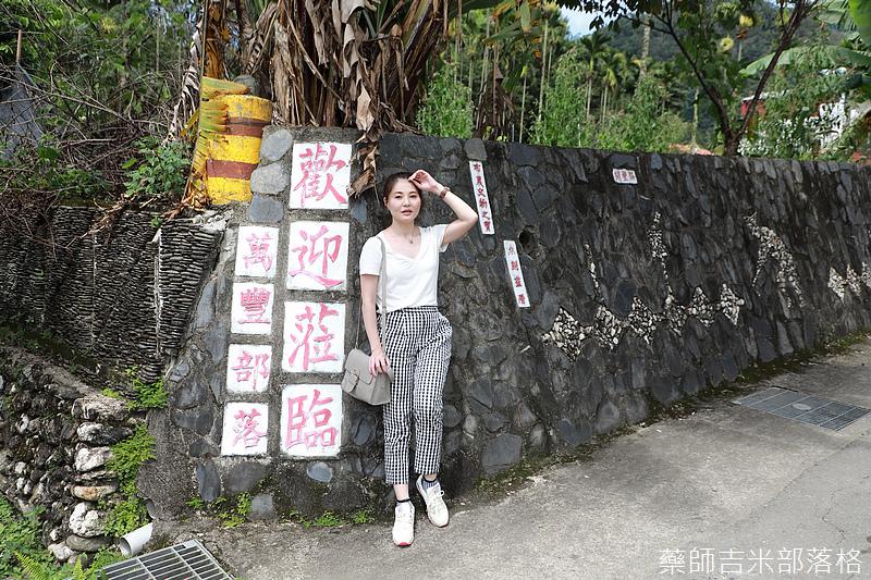 Taiwan_1908_327.jpg