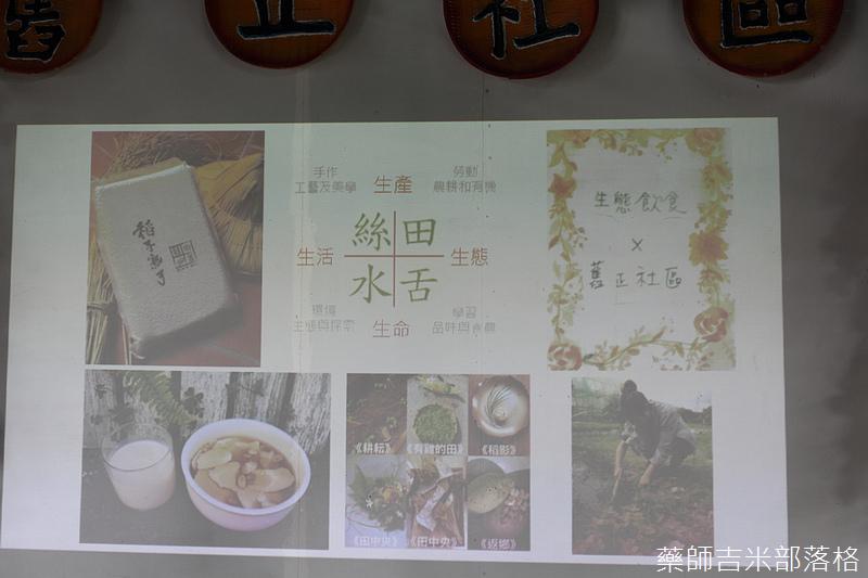Taiwan_1908_440.jpg