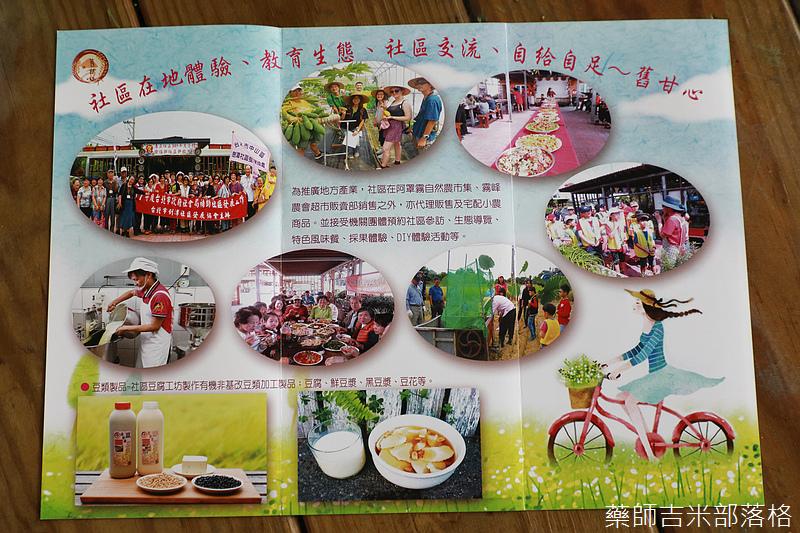 Taiwan_1908_490.jpg