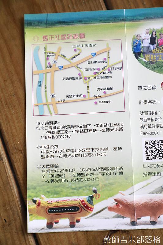 Taiwan_1908_491.jpg
