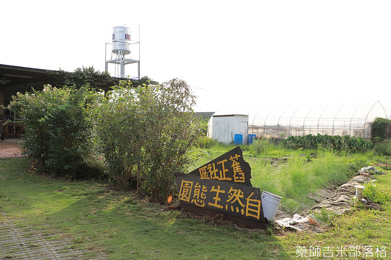 Taiwan_1908_533.jpg