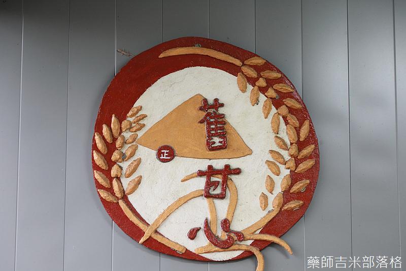 Taiwan_1908_680.jpg