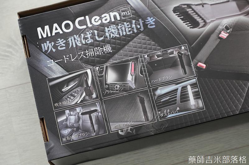 MAOCleanM1_005.jpg