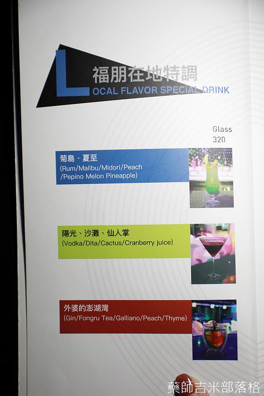 fourpoints-penghu_1029.jpg