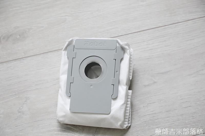 iRobot_Roomba_i7+_139.jpg