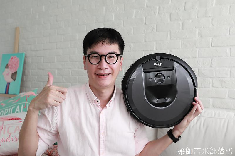 iRobot_Roomba_i7+_233.jpg