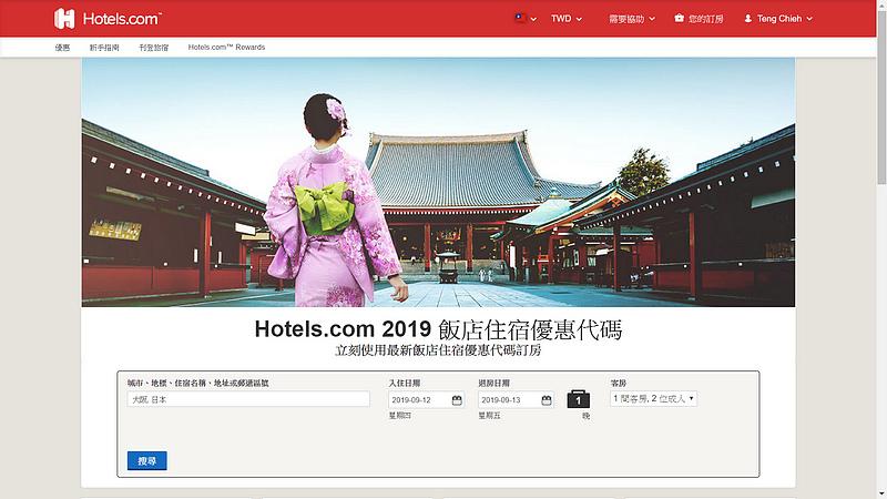 Hotels.com_046