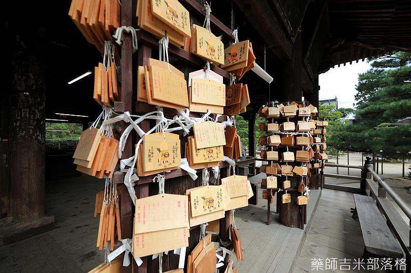 Kyoto_1909_477.jpg