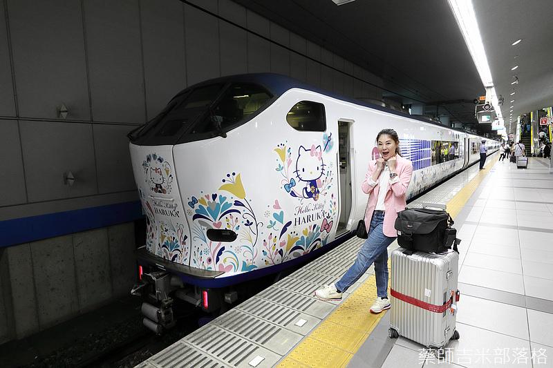 Osaka_1909_459.jpg