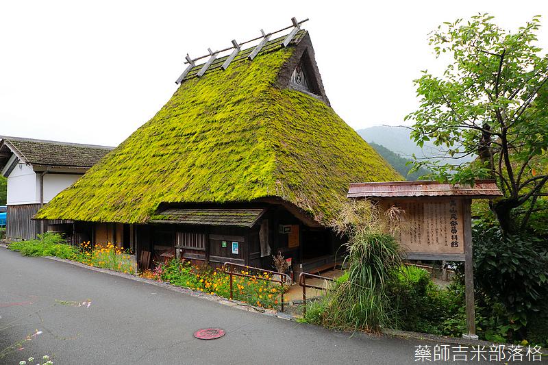 Kyoto_1909_571.jpg