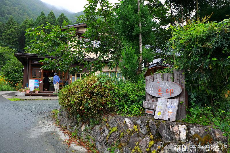 Kyoto_1909_580.jpg