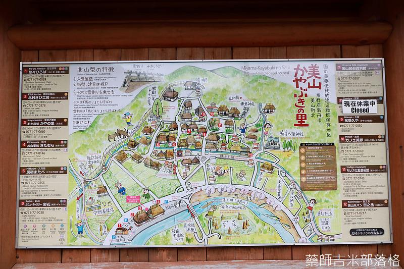 Kyoto_1909_672.jpg