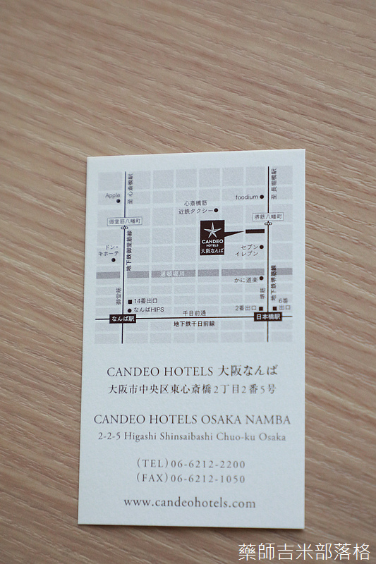 Candeo_hotels_050.jpg