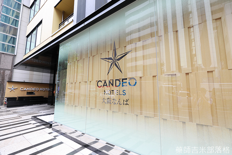 Candeo_hotels_150.jpg