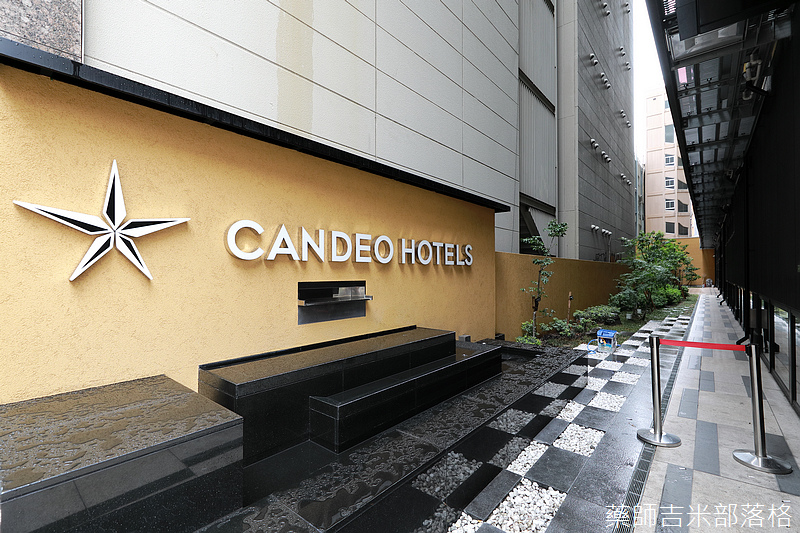 Candeo_hotels_155.jpg