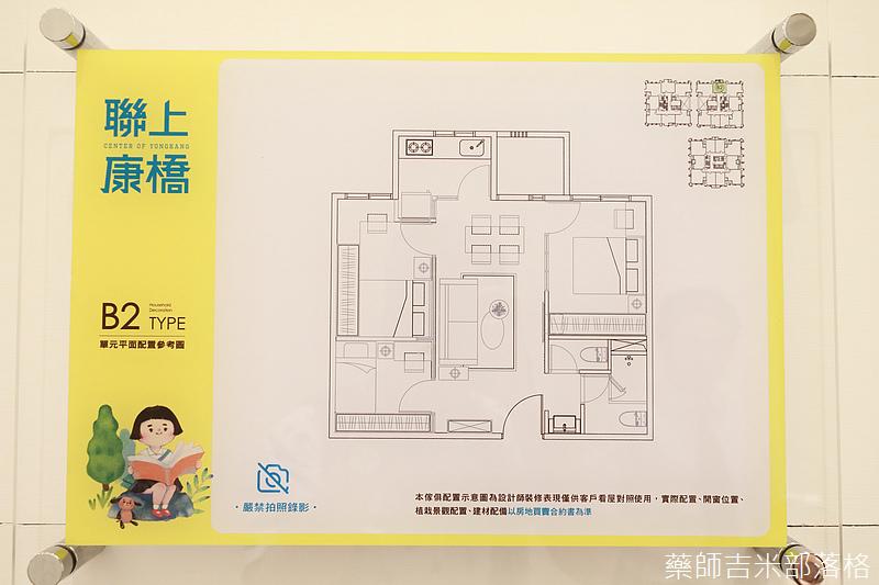 Center_of_Yongkang_006.jpg