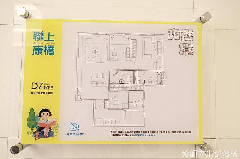 Center_of_Yongkang_048.jpg