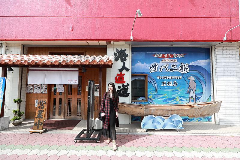 Isigakijima_19_014.jpg