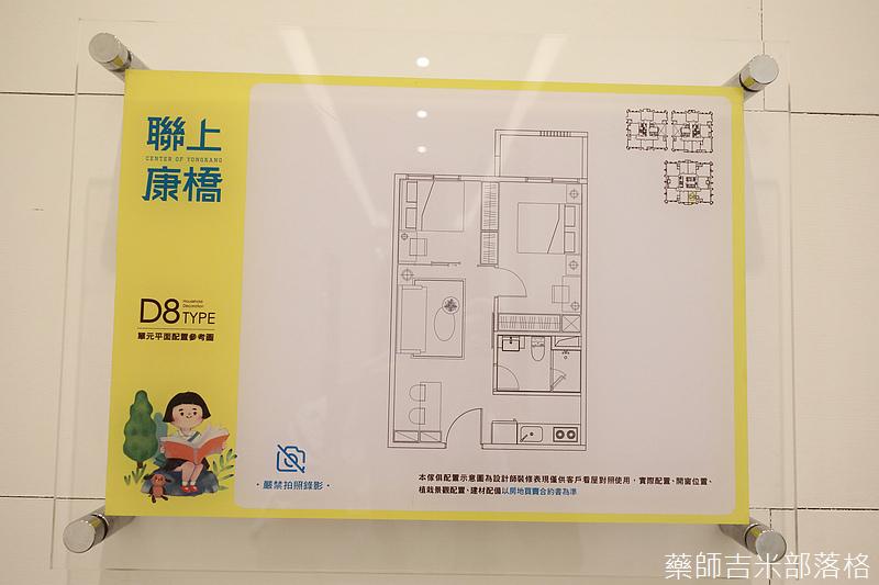Center_of_Yongkang_082.jpg