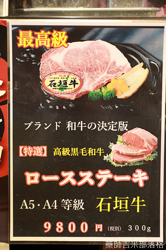 Isigakijima_19_040.jpg